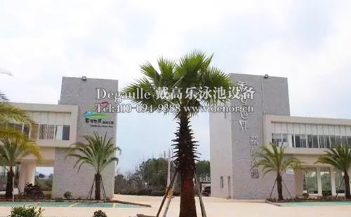 韶关南雄香草世界森林公园温泉泳池工程图片