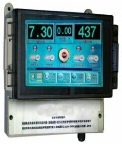 DN-2700 水质监控仪